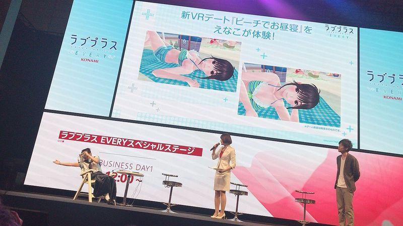 手游《愛相隨EVERY》確定2019年11月配信 新增VR約會事件