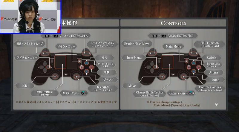 《伊苏9》TGS2019实机试玩视频 展示角色异能及BOSS战等