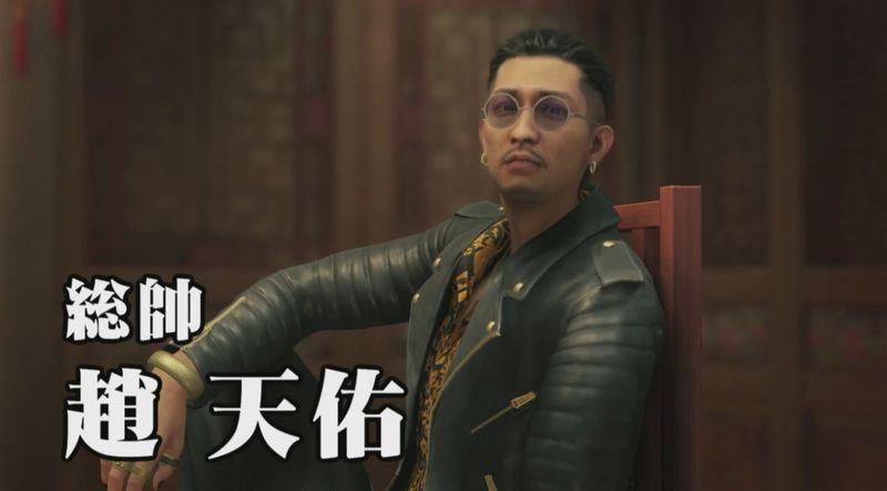 《如龙7》TGS2019新宣传片及实机战斗演示 女助演形象公布