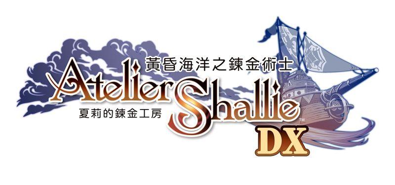 《工作室》黄昏系列三部曲DX公开 收录大量DLC内容