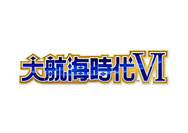 《大航海时代6》繁体中文版即日起展开Open Beta测试