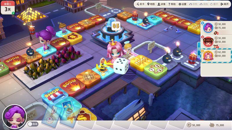 《大富翁10》公开宣传影像与详细介绍 10月登陆PC平台