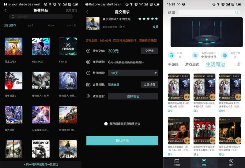 只要299千兆路由+游戏加速都拥有 极讯钛星人M3快三上海