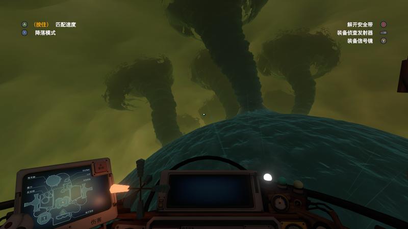 科幻解谜佳作《星际拓荒》将于10月15日登陆PS4