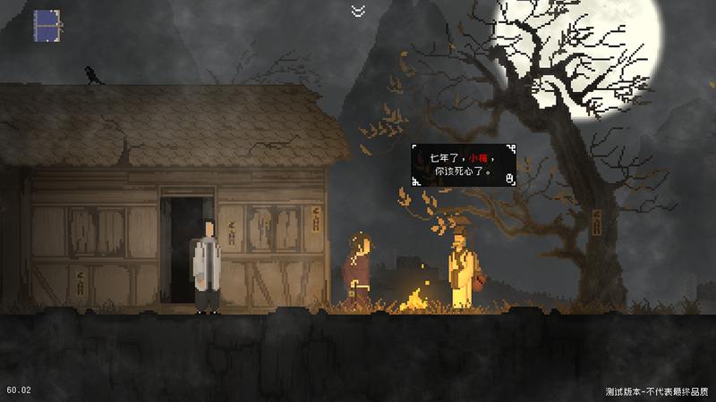 帶國風妖怪去澳洲 解謎冒險游戲《山海旅人》Steam商店頁公開