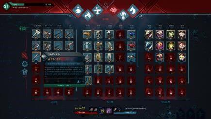《城塞 火焰之炼》魔法要素相关情报公开 游戏初期基础攻略