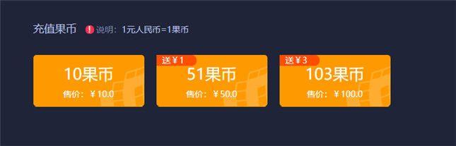 杉果万圣节特惠:《生化2》《鬼泣5》110元秒杀 DMC抢购价仅4元