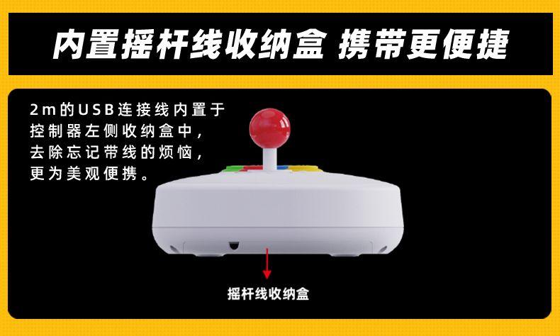 NEOGEO Arcade Stick Pro將在11月11日發售 中國區售價899元