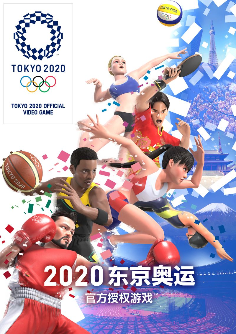 《2020东京奥运 官方授权游戏》开始第五波挑战顶级健将活动