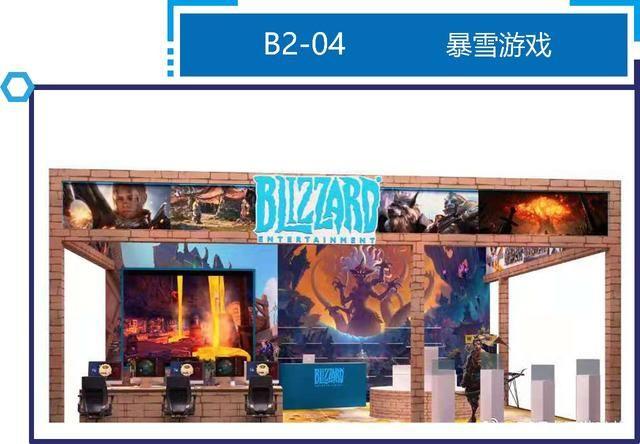 """""""剧透""""来了 11月22-24日2019 CGF中国游戏节展会现场活动亮点竟然有这么多!"""