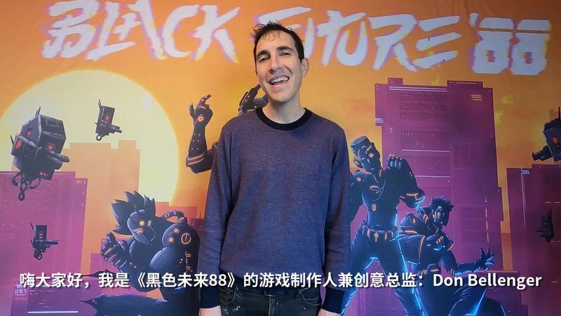 《黑色未来88》向A9VG的网友们问好 介绍游戏开发历程