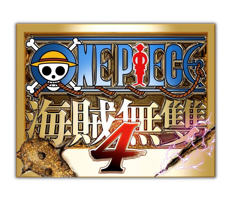 《海贼无双4》发售日公布中文版同步 第三支宣传影像公开