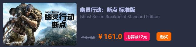 杉果黑五:福袋19.9元开卖 《噬血代码》半价134元