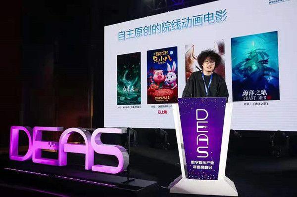精彩纷呈!第六届DEAS数字娱乐产业年度高峰会于厦门隆重召开!