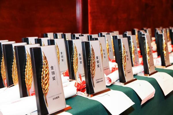 星光闪耀,汇聚玩家所爱!第十四届金翎奖颁奖典礼于厦门隆重举办!