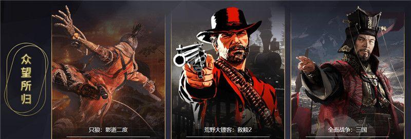 杉果开启年度游戏评选,只狼、大镖客2同台争最佳