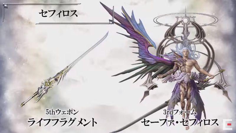 《最終幻想紛爭NT》公開薩菲羅斯與莉諾雅新服裝 FF15艾汀參戰