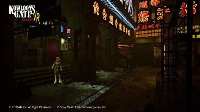 《九龙风水传VR》Switch版正式公布 追加新地图等要素