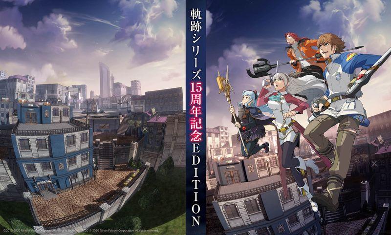 PS4《英雄传说 零/碧之轨迹 改》电击双限定版特典公开