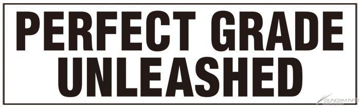 """""""钢普拉""""40周年计划「GUNPLA LINK PROJECT」 将开展多项企划"""