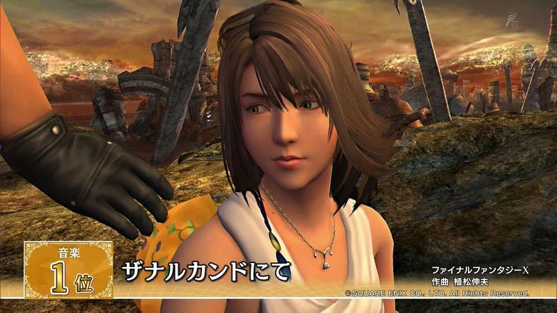 NHK「全最终幻想大投票」公布最终结果 果然还是10和7最有人气