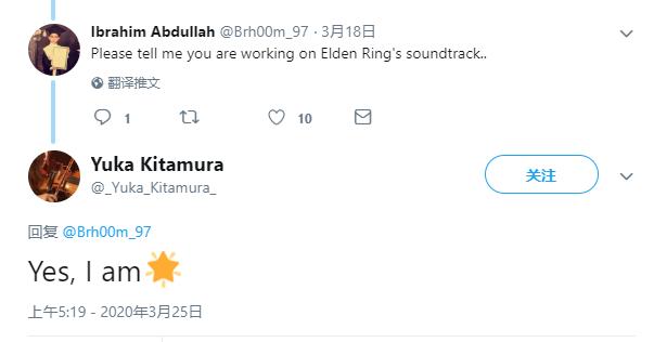 北村友香正进行《Elden Ring》配乐创作 游戏或因疫情推迟