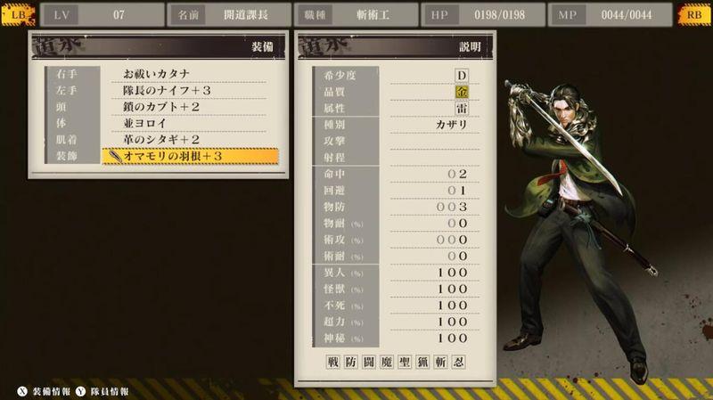迷宮RPG遊戲《黃泉裂華》首波截圖公開 預計今年初夏發售