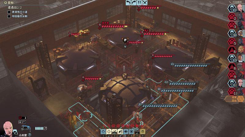 《XCOM:奇美拉小队》评测:正传改制的探路者