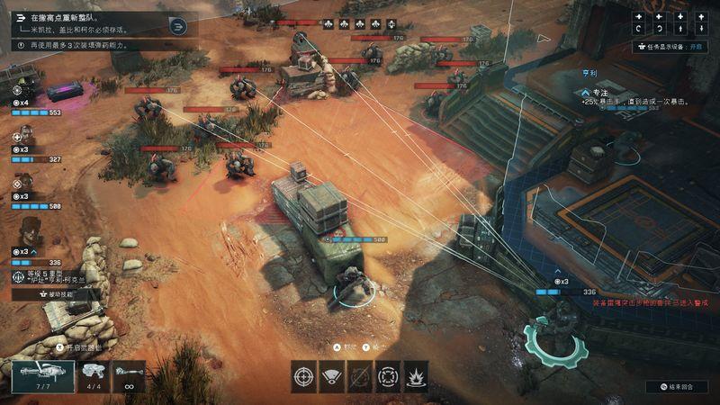 《战争机器 战略版》评测:老牌劲旅的成功转职