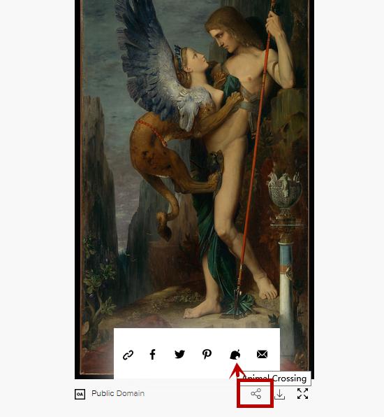 大都会艺术博物馆开启特别页面 将艺术品带进你的《动物森友会》