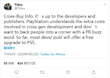 传言:有大多数开发及发行商愿意将游戏免费升级到PS5版本