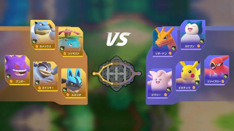 宝可梦MOBA对战游戏《宝可梦大集结》发表 登陆Switch和手机
