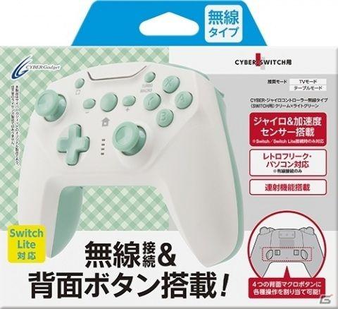 CYBER無線陀螺儀Switch手柄推出粉白與淡綠奶油色新款