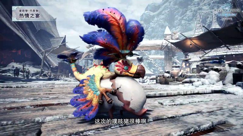 《怪物獵人世界Iceborne》開發者日記Ver.6 煌黑龍、霜刃冰牙龍登場!