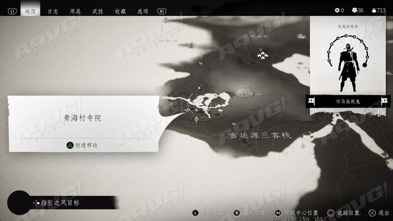 《对马岛之魂》小次郎的六把刀任务全决斗位置一览