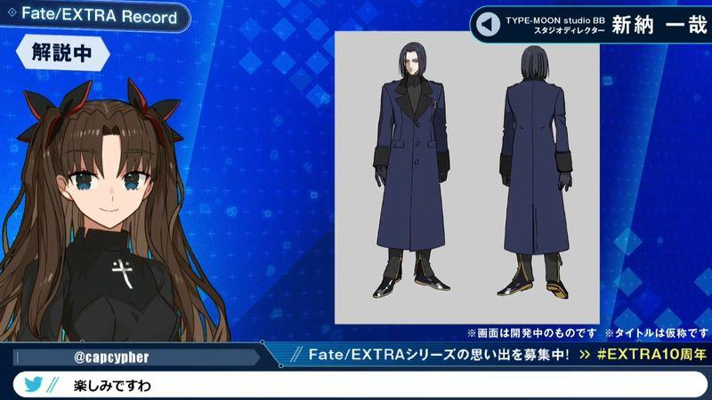 《Fate/EXTRA Record》直播節目情報匯總 首段實機影片公布