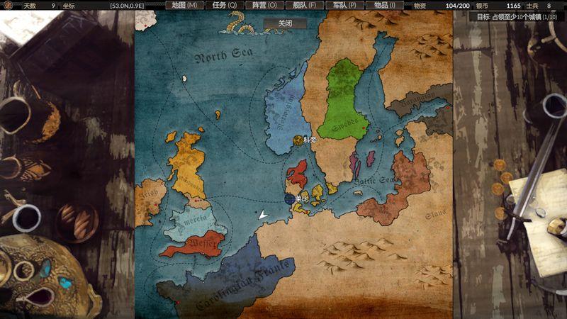 《维京之路》EA版试玩报告:简单暴力的海上骑砍