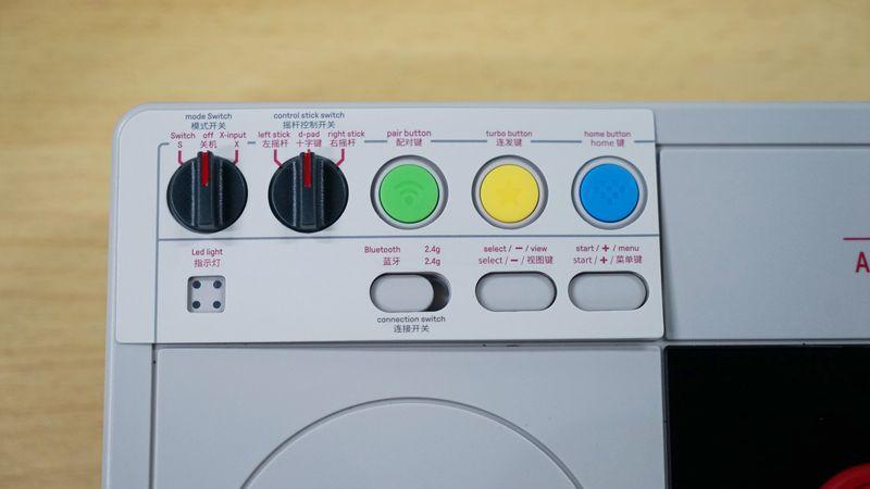 八位堂街机摇杆V3开箱:小巧适手的双平台无线摇杆