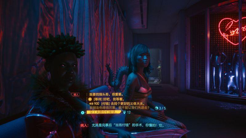 《赛博朋克2077》评测:百无禁忌之旅