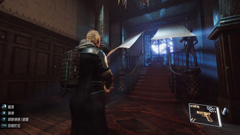 《梦神计划:序章》试玩报告:在迷你洋馆中拉开帷幕