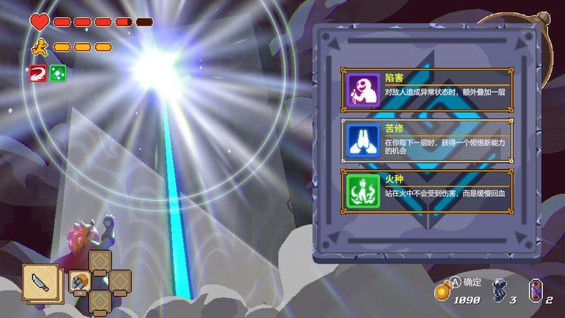 《轮回深渊》试玩报告:Roguelike行伍中的小麻雀