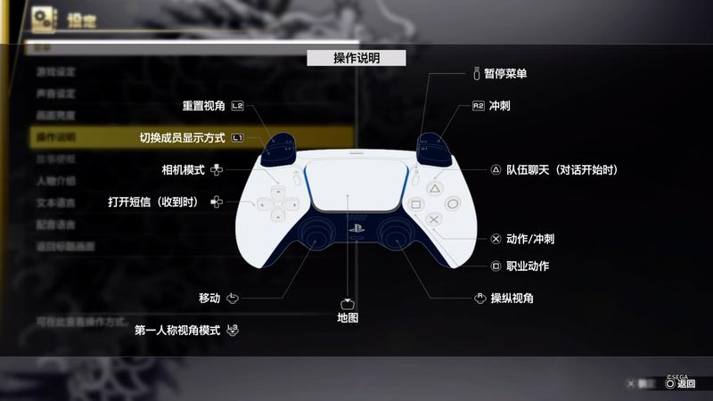 PS5《如龙7 国际版》试玩报告:无需加载 真正的电影级体验