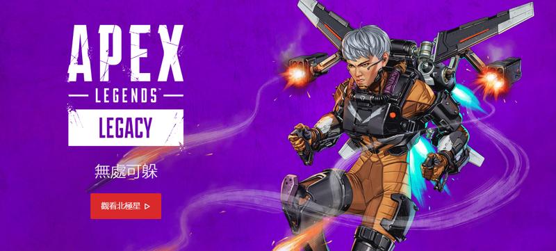 《Apex英雄》公开第九赛季改动相关细节 新武器复合弓公布