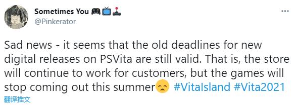 悲报:PS Vita在7月20日后将不再有新游戏推出