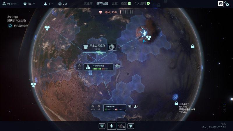 《红至日2:幸存者》试玩报告:规整的异星战斗日程表
