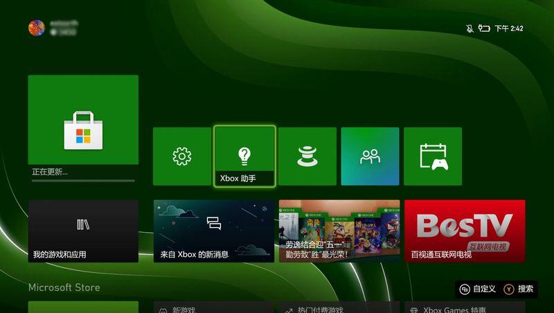 Xbox Series X国行评测:保留完整的游戏体验