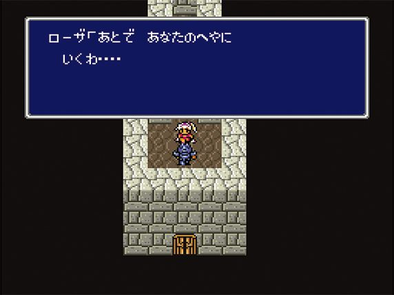 《最终幻想4》30周年纪念采访 时田贵司谈开发时的回忆