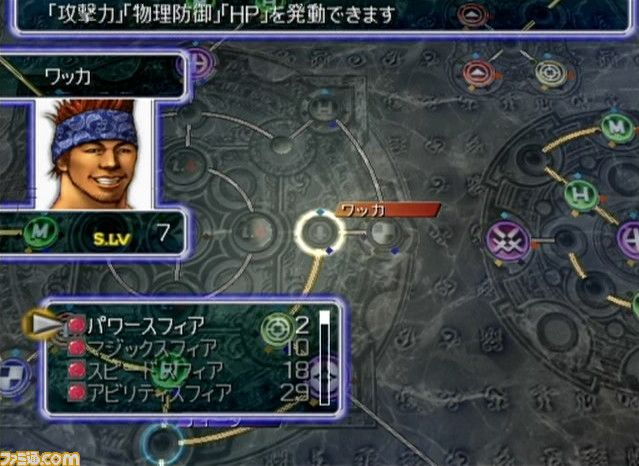 《最终幻想10》主创采访 贯穿20年的回忆