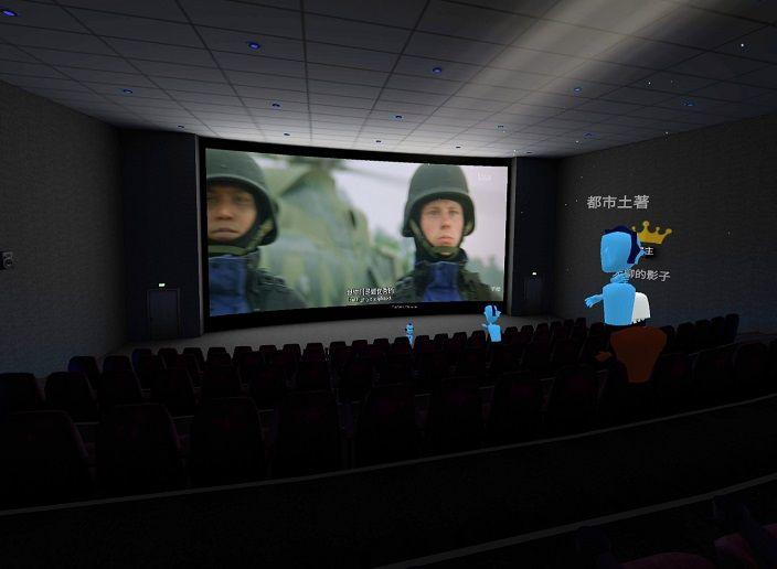 "Pico Neo 3试用报告:""国产最强VR一体机""不负其名"