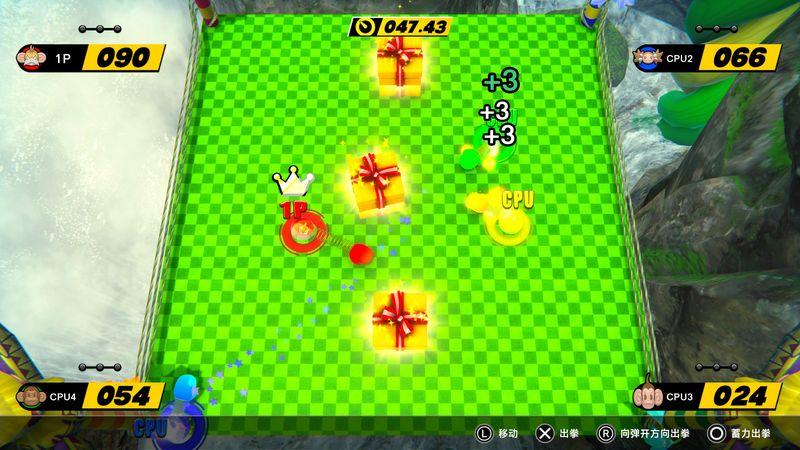 《现尝好滋味!超级猴子球1&2重制版》评测:加料不改本色